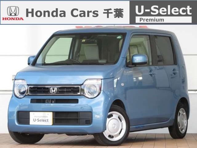 ホンダ Lホンダセンシング Bluetooth対応ナビ ドラレコ シートヒーター ホンダ認定中古車 運転支援 フルセグTV