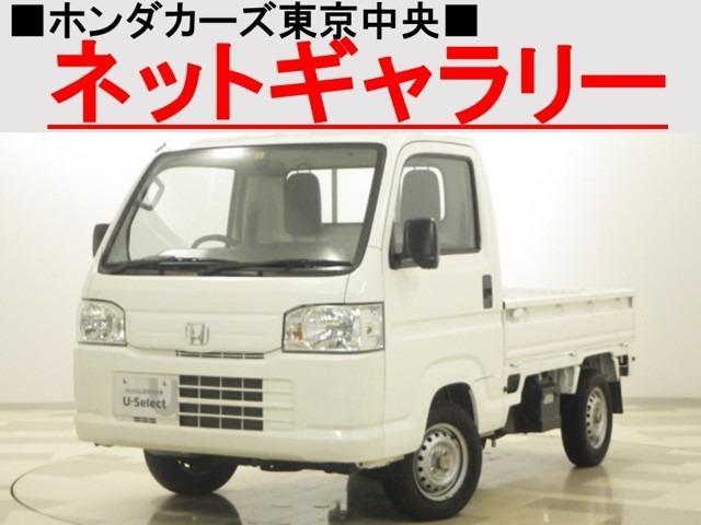 ホンダ アクティトラック SDX 5MT ABS パワステ