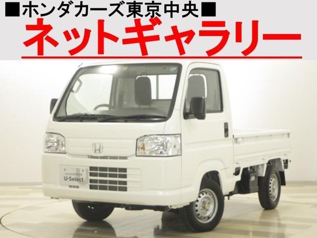ホンダ アクティトラック SDX 5MT ABS