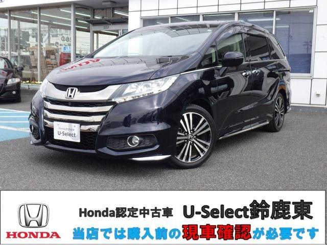 ホンダ アブソルート・EX インターナビ パワーシート