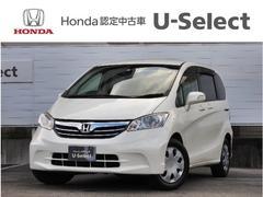 Honda Cars 東京都 U−Select 伏見  全車1年間走行距離無制限保証付きです。 フリード GH