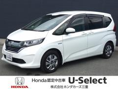 Honda Cars 三重 松阪大塚店  フリードハイブリッド ハイブリッド・Gホンダセンシング