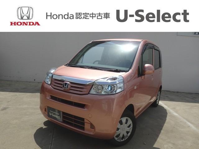 ホンダ G特別仕様車 HIDスマートスペシャル HIDヘッドETCドラレコオートエアコンスマキ