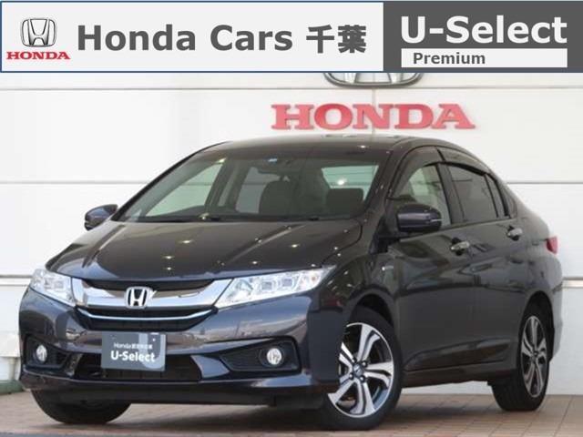 ホンダ ハイブリッドEX特別仕様車スタイルエディション Bluetooth対応ナビドラレコ シートヒーター