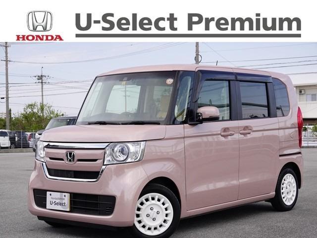 沖縄の中古車 ホンダ N-BOX 車両価格 158.8万円 リ済別 2020(令和2)年 0.7万km ピーチブロッサムP