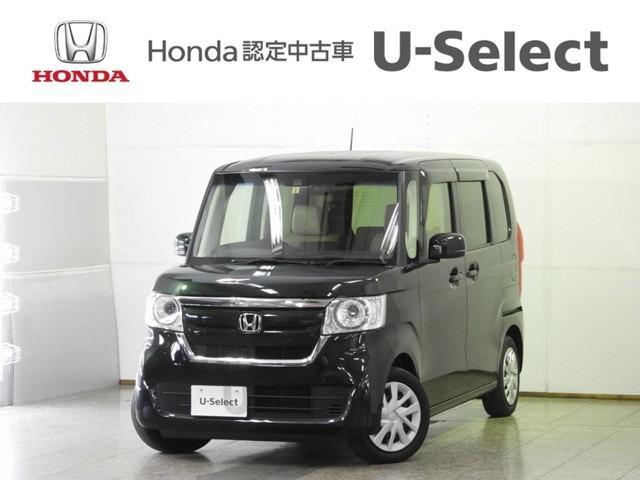 ホンダ G・EXホンダセンシング 衝突軽減ブレーキ LEDヘッドライト