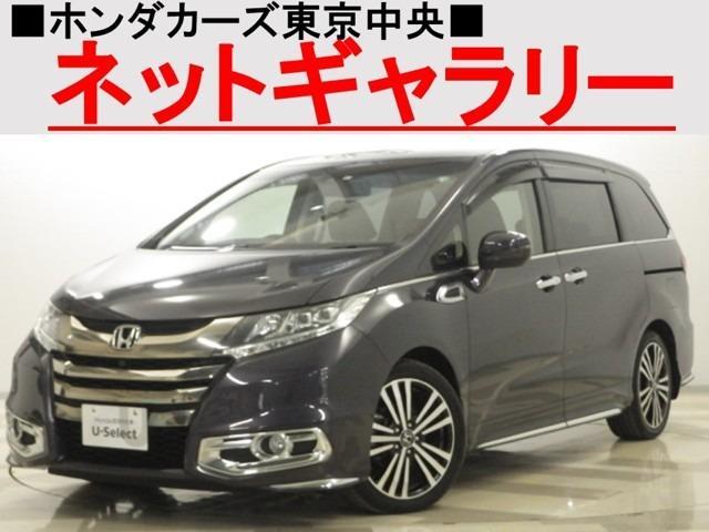 ホンダ オデッセイ アブソルート・EX センシング ナビ マルチカメラ Rモニタ-