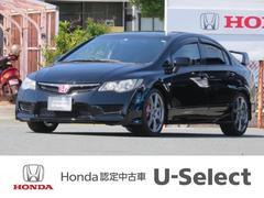Honda Cars 静岡西 U−Select磐田  シビック タイプR