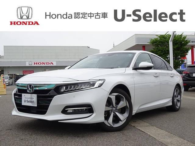 ホンダ 2.0EX Hondaセンシング インターナビ 革シート