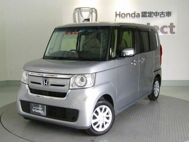 N−BOX(ホンダ) 660 G スロープ L ホンダセンシング 車いす専用装備装 両側電動スライドドア ナビ Rカメラ 中古車画像