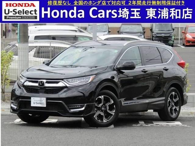 ホンダ CR-V EX・マスターピース 2年保証 禁煙車 ナビ ドラレコ 本革