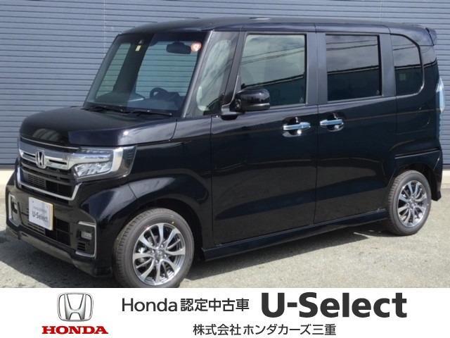 ホンダ L 試乗車 純正ナビ Bluetooth ETC シートヒーター 衝突軽減ブレーキ 路外逸脱抑制機能 新車保証付き