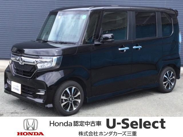 ホンダ G・Lホンダセンシング 当社元試乗車 8インチナビ ドラレコ ETC