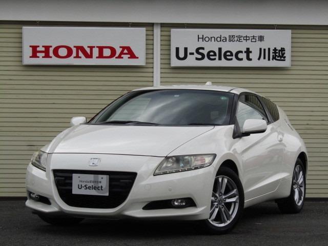 ホンダ CR-Z α ナビ・ETC・禁煙車・タイヤ新品