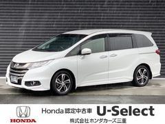 Honda Cars 三重 U−Select 津みなみ  オデッセイ アブソルート・Xホンダセンシング