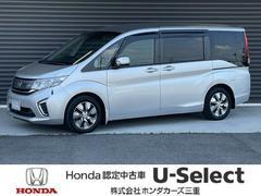 Honda Cars 三重 U−Select こもの  ステップワゴン G・EX ホンダセンシング