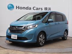 Honda Cars横浜 U−Select湘南台  フリードハイブリッド ハイブリッド・Gホンダセンシング