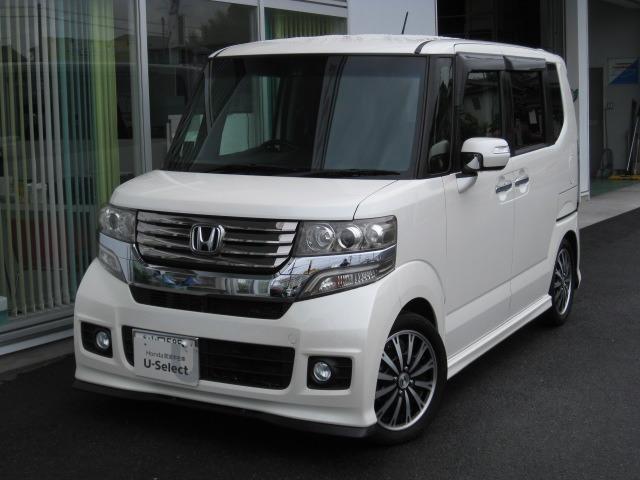 ホンダ N-BOXカスタム G・ターボパッケージ 純ナビTV フリップダウン シートカバー
