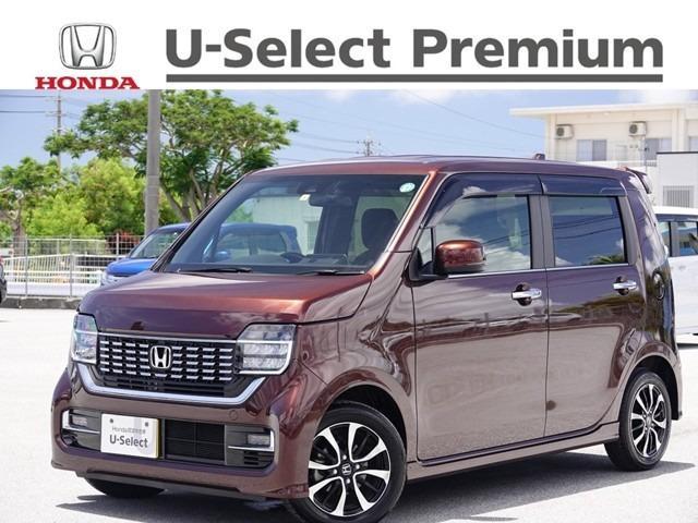 沖縄の中古車 ホンダ N-WGNカスタム 車両価格 159.8万円 リ済別 2020(令和2)年 0.4万km プレミアムアガットブラウンパール