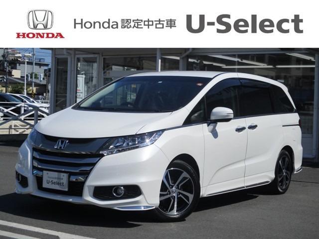 ホンダ アブソルート・Xホンダセンシング Honda インターナビリンクアップフリー ETC マルチビューカメラシステム スマートパーキングアシストシステム 17インチアルミホイール LEDアウターウエルカムライト