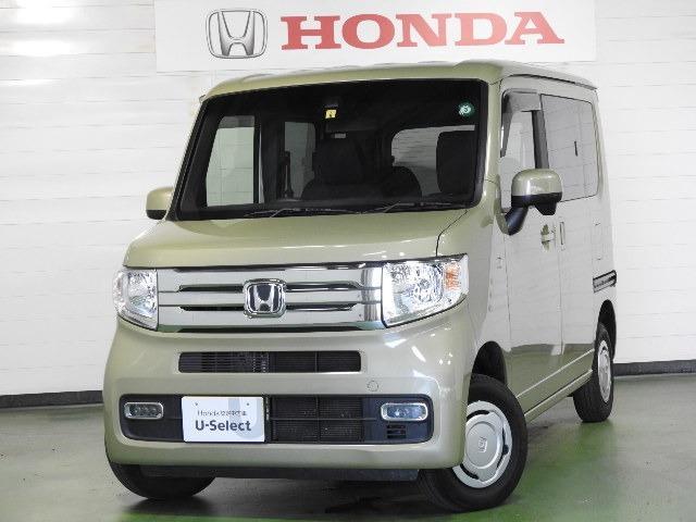 ホンダ クール・ホンダセンシング サポカーS CD 4WD