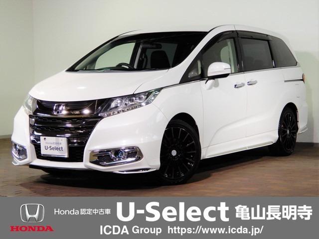 Honda認定中古車ならU−Select亀山長明寺へ ◆地域最大級のHonda認定中古車取扱店!全車安心のメーカー保証付き◆