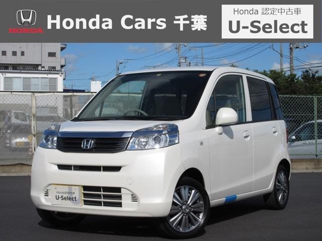 ホンダ G Honda認定中古車 バックモニター付きCDチューナー バックカメラ キーレスエントリー セキュリティアラーム 電動格納ドアミラー 純正アルミホイール