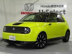 Honda eアドバンス
