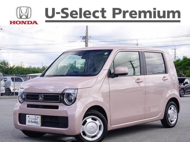 沖縄の中古車 ホンダ N-WGN 車両価格 143.8万円 リ済別 2020(令和2)年 0.7万km ピーチブロッサムP