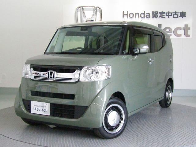 ホンダ N-BOXスラッシュ G・Lインテリアカラーパッケージ 安心PKG シートヒーター ナビ
