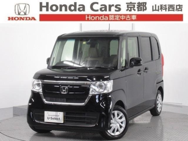 ホンダ G・EXホンダセンシング 社用車 ナビ バックカメラ ETC