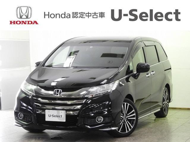 ホンダ アブソルート・EX 衝突軽減B Mナビ LEDヘッドライト