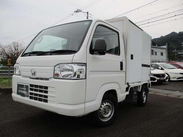 ホンダ 冷蔵冷凍車 冷蔵冷凍車(-7〜35℃) オートマ車