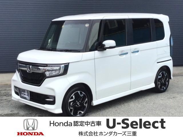 ホンダ Lターボ 当社レンタup車 8インチナビ ドラレコ ETC