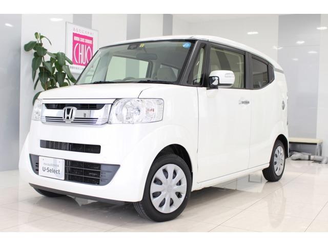 ホンダ N-BOXスラッシュ G・Aパッケージ 安心パッケージU-Select認定車一年保証付き
