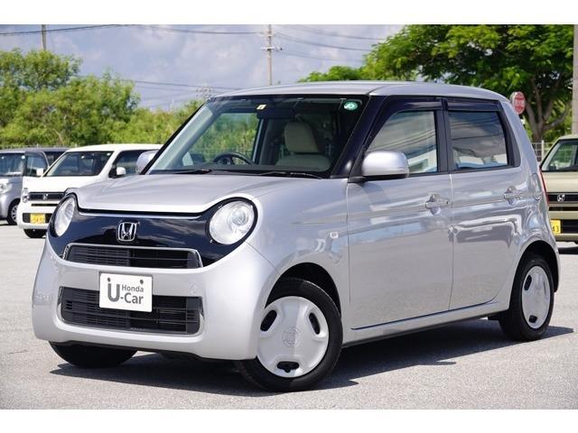 沖縄県の中古車ならN-ONE G ナビ付
