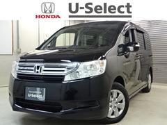 Honda Cars 岡山U−Select 岡山西 県下最大級のホンダディーラー☆全車保証付き! ステップワゴン L