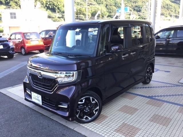 ホンダ G・EX