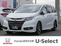 Honda Cars 静岡西 U−Select磐田  オデッセイ アブソルート・20thアニバーサリーパッケージ