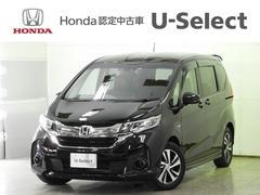 """Honda Cars 広島 U−Select西風新都 ホンダ車の事なら""""ホンダカーズ広島""""へ!! フリードハイブリッド ハイブリッド・Gホンダセンシング"""