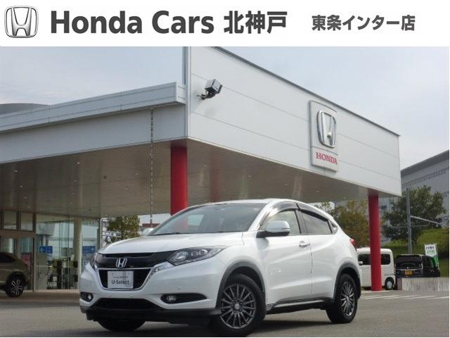 ヴェゼル(ホンダ) X・ホンダセンシング 純正メモリーナビ ETC 中古車画像