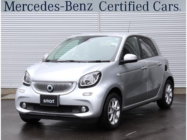 スマート smart forfour 52kw Passion 記録簿