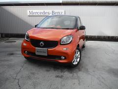 スマートフォーフォー smart forfour 52kw Passion