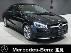 M・ベンツCLA 220 4MATIC