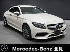 メルセデスAMG Mercedes−AMG C63 Coupe