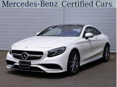 メルセデスAMG S 63 AMG 4MATIC Coupe 4WD認定中古車