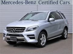 M・ベンツ ML 350 BlueTEC 4MATIC 4WD認定中古車