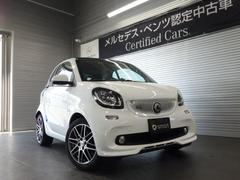 スマートフォーツークーペ smart BRABUS fortwo Xclusive Limited