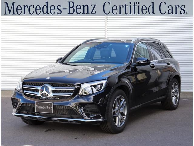 メルセデス・ベンツ GLC 250 4MATIC SportsExclusive