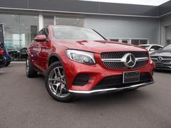 M・ベンツ GLC 220d 4MATIC Coupe Sports